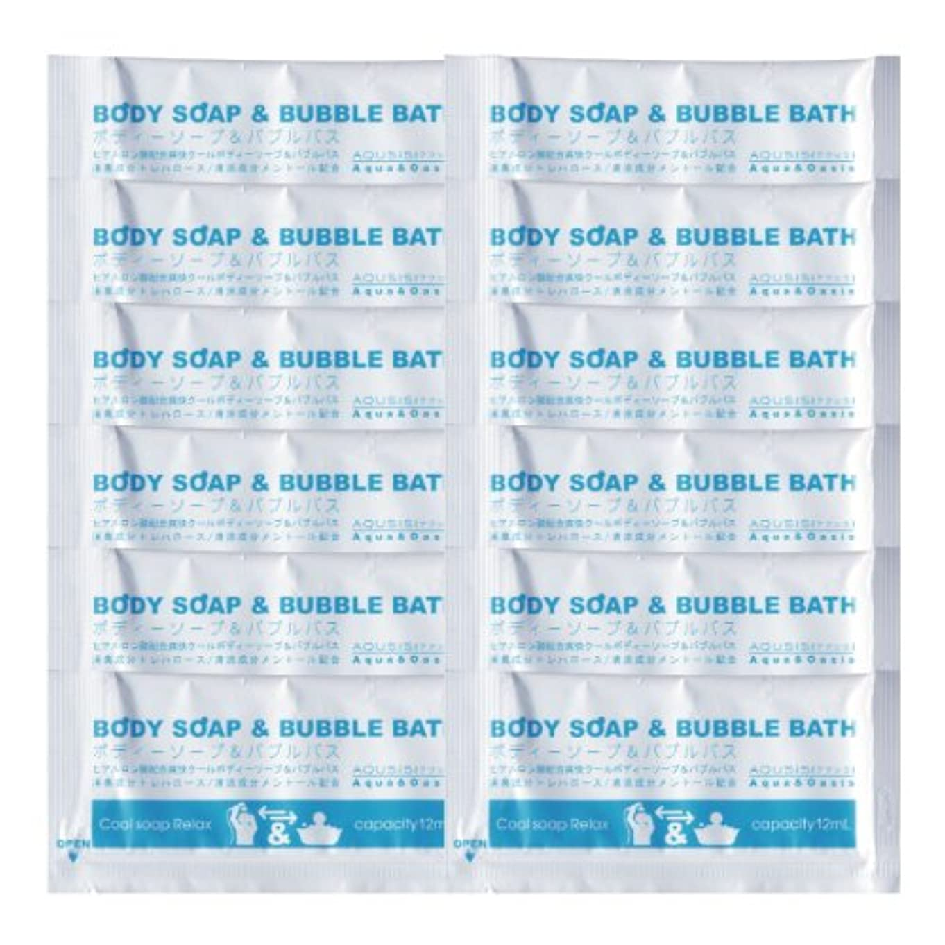 子音ひらめき適用済みアクシス ボディソープ&バブルバス メントールクール 12包