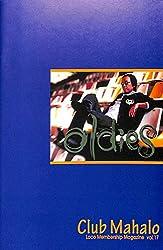 [FC会報]吉田拓郎 OFFICIAL FAN CLUB 会報 『Club Mahalo』 Vol.17 [2002年4月30日発行]