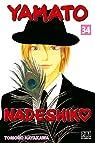 Yamato Nadeshiko, tome 34 par Hayakawa