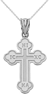 silver orthodox cross necklace