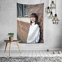 2021タペストリー 戸田 恵梨香(とだ えりか)ファッションの絶妙な印刷リビングルームの入り口寝室の背景壁の装飾カスタマイズされた壁掛け布 (60 * 40inch)