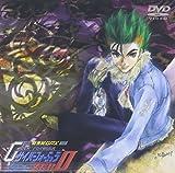 新世紀GPXサイバーフォーミュラ ZERO VOL.3[DVD]