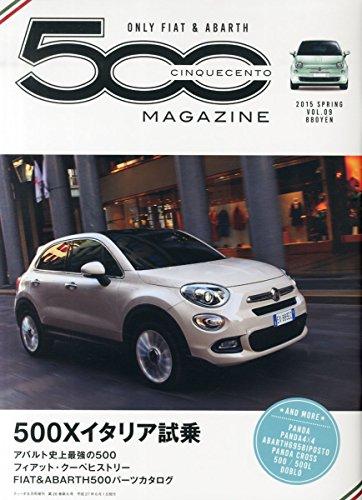 500magazine(チンクエチェント・マガジン)Vol.9