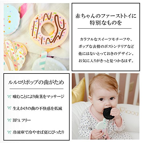 Loulou Lollipop(ルルロリポップ) シリコン歯がため【日本正規品】おしゃぶり おもちゃ ピンクドーナツ LL-T-PKDONUT