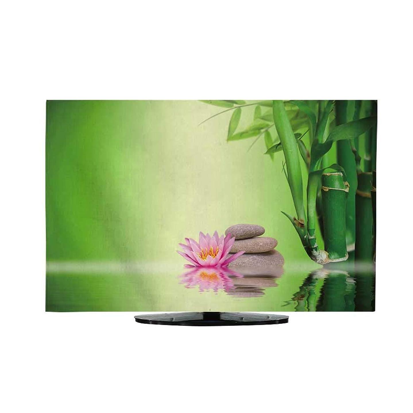 longbuyer 电视保护盖 Zen Basalt 石头和海盐 白色墙面 用于墙挂式电视
