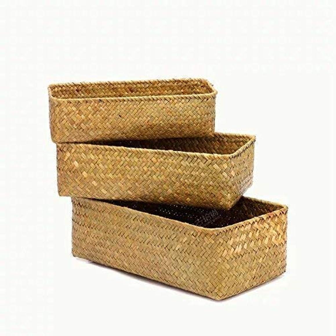 3-Pack Hand-Woven Water Hyacinth Baskets, Wicker Storage Basket Set