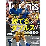 月刊テニスマガジン 2020年 06月号 [雑誌]