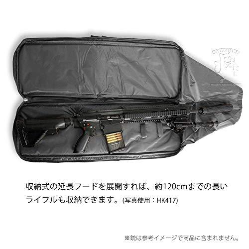 SHENKEL85cm~120cmダブルガンケースライフルケース(BKブラック)3丁収納マルチガンケースM4P90ハンドガンコンテナライフルケース