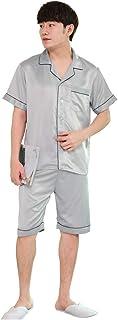 Ochine レディース メンズ シルク ルームウェア 上下セット パジャマ 部屋着 ナイトウェア 前開き 寝巻き 無地 吸湿性 通気性 シンプル ギフト トップ&パンツ 【短袖】