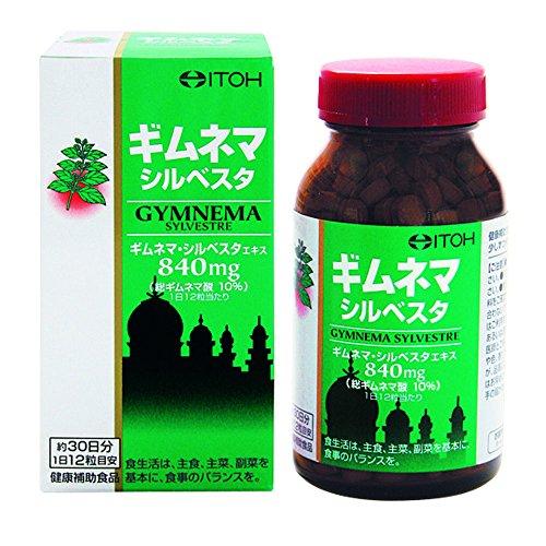 【Pick up!】 井藤漢方製薬 ギムネマ・シルベスタ 250mg×360粒