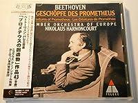 ベートーヴェン:「プロメテウスの創造物」全曲