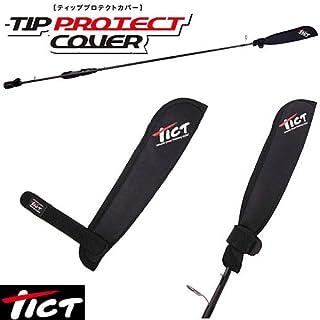 TICT(ティクト) ティッププロテクトカバー