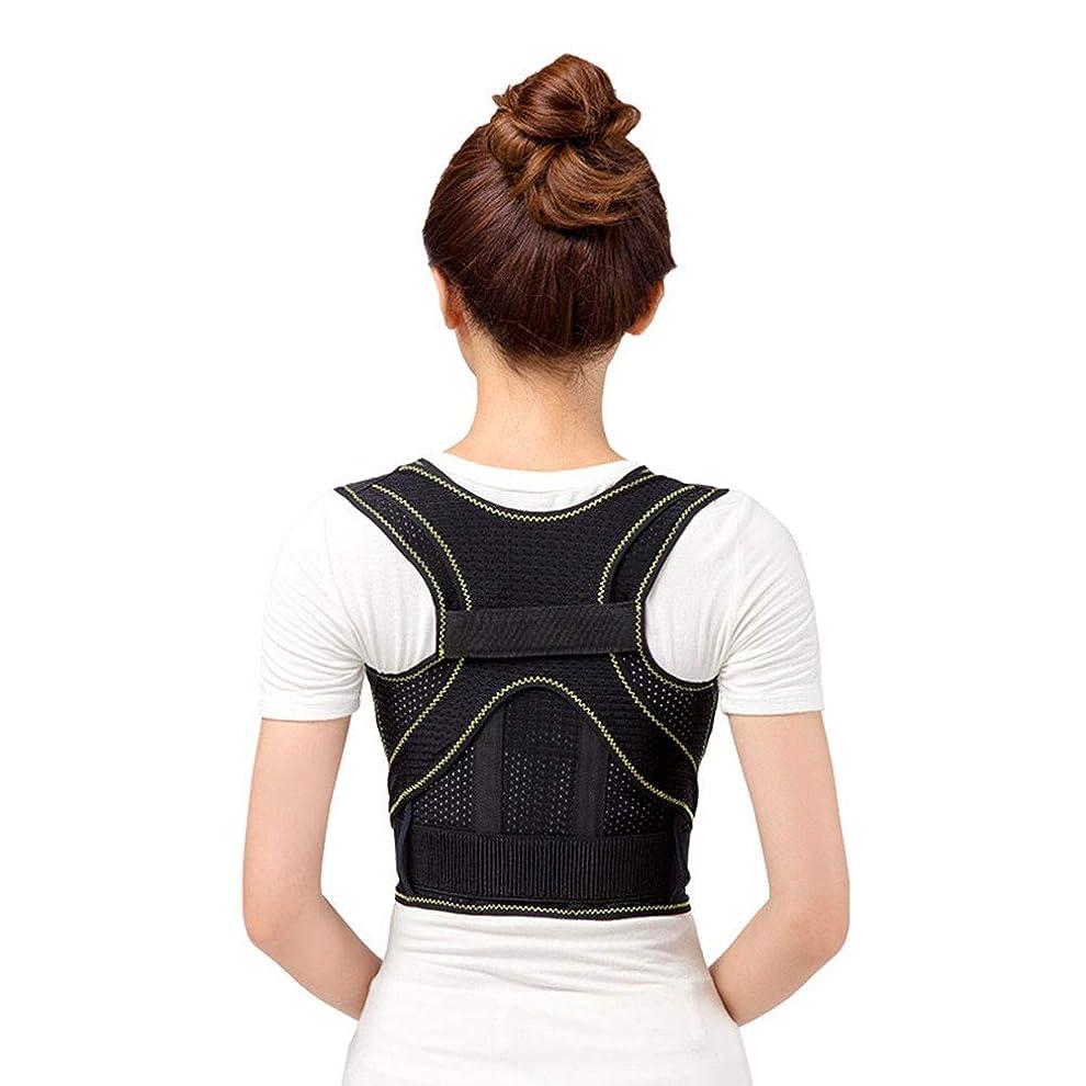 手がかり同行貨物悪い姿勢、胸椎後Ky、肩のアライメントを改善する調節可能な姿勢補正鎖骨サポートブレース医療機器M