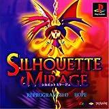 Silhouette Mirage: Reprogrammed Hope [Japan Import]