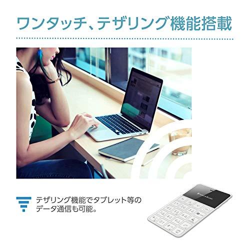 51dzJuVmElL-Makuakeで出資したシンプルフォン「un.mode phone 01」がようやく届いたのでざっくりレビュー!