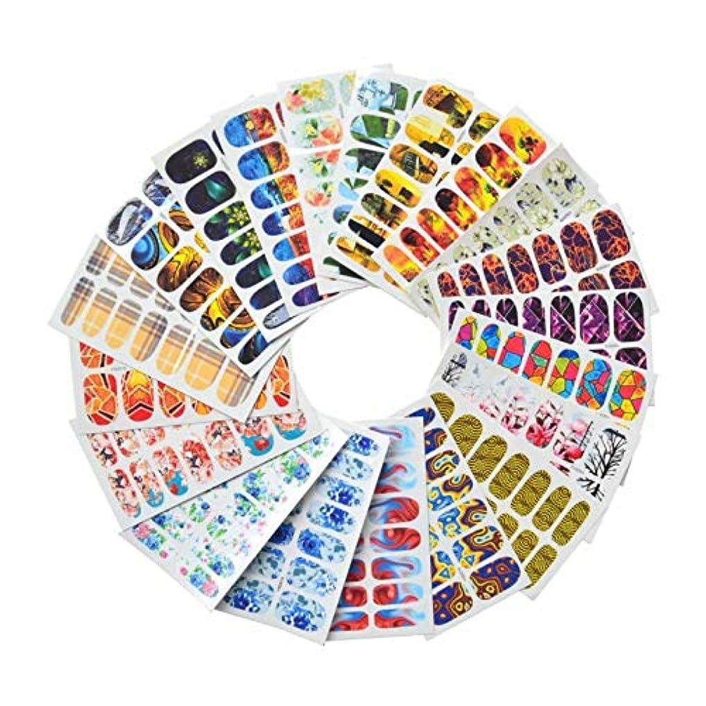 増幅器リビジョン政策20ピースネイルアート水転写ステッカーネイルアートデカールネイルアートデコレーションマニキュア装飾フルラップパッチdiy