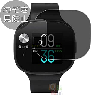 Synvy Privacy Screen Protector Film for ASUS VivoWatch BP HC-A04 Anti Spy Protective Protectors [Not Tempered Glass] Updated Version