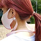 マスクストラップ ネックストラップ マスクを首にかけられる 置き場所に困らない どんなマスクもOK 紛失防止 汚染防止 マスクを愛するアクセサリー 夏休み (ネオンイエロー, 子供用)