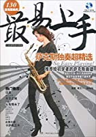 The most accessible: saxophone solo super selected (with MP3 CD)(Chinese Edition)