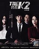 Korean Drama Dvd The K2 (All Reg...