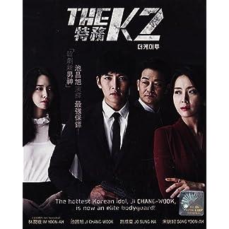 Korean-Drama-DVD-der-K2-alle-Region-DVD–Korean-Audio-W-Englisch-Sub-DVD-2016