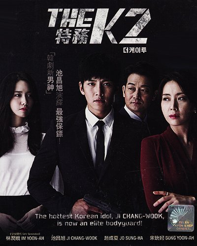 Korean Drama Dvd The K2 (All Region DVD - Korean Audio w English Sub) [DVD] [2016]