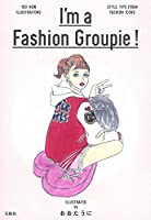 おおたうにイラストブック『I'm a Fashion Groupie!』