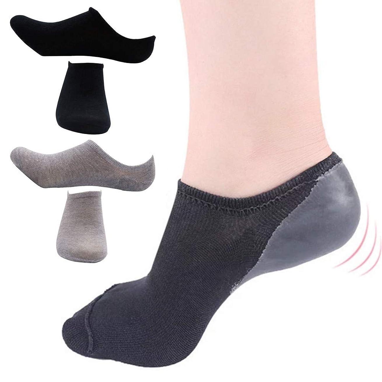 圧力篭宿命K&TIME かかと くるぶしショートソックス レディース 浅履き 靴下 保湿ソックス かかと 靴下 靴下 角質ケア 滑らか スベスベ ツルツル ひび割れ ジェル 滑り止め 脱げにくい 美容 足SPA 足ケア 2足セット