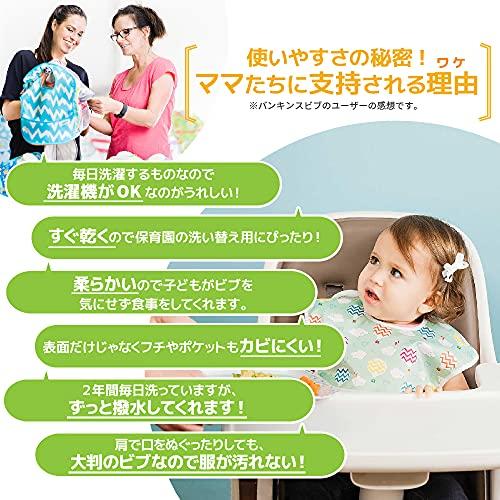 バンキンス 油が落ちるスタイ 日本正規品 スーパービブ 柔らかくて軽量 洗濯機で洗えてすぐ乾く お食事用防水ビブ 6~24ヶ月 Balloon ブルー S-144