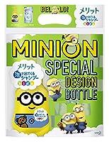 メリット 泡で出てくるシャンプー キッズ ミニオン スペシャルデザインボトル [ Minion Special Design Bottle ] + つめかえ用セット (デザインボトル300ml+つめかえ用240ml) ナチュラルフローラルの優しい香り