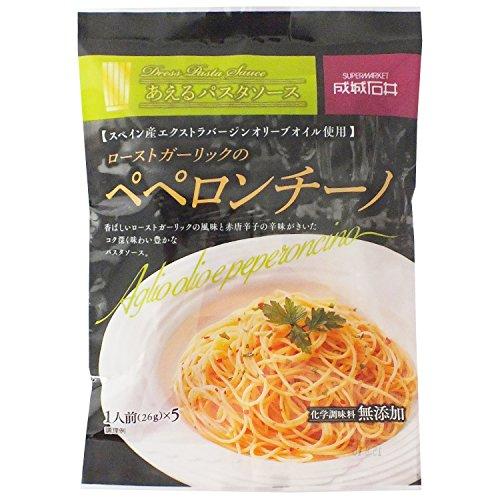 成城石井  化学調味料無添加ペペロンチーノ  5食
