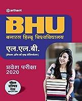 BHU Banaras Hindu Vishwavidyalaya L.L.B Parvesh Pariksha 2020