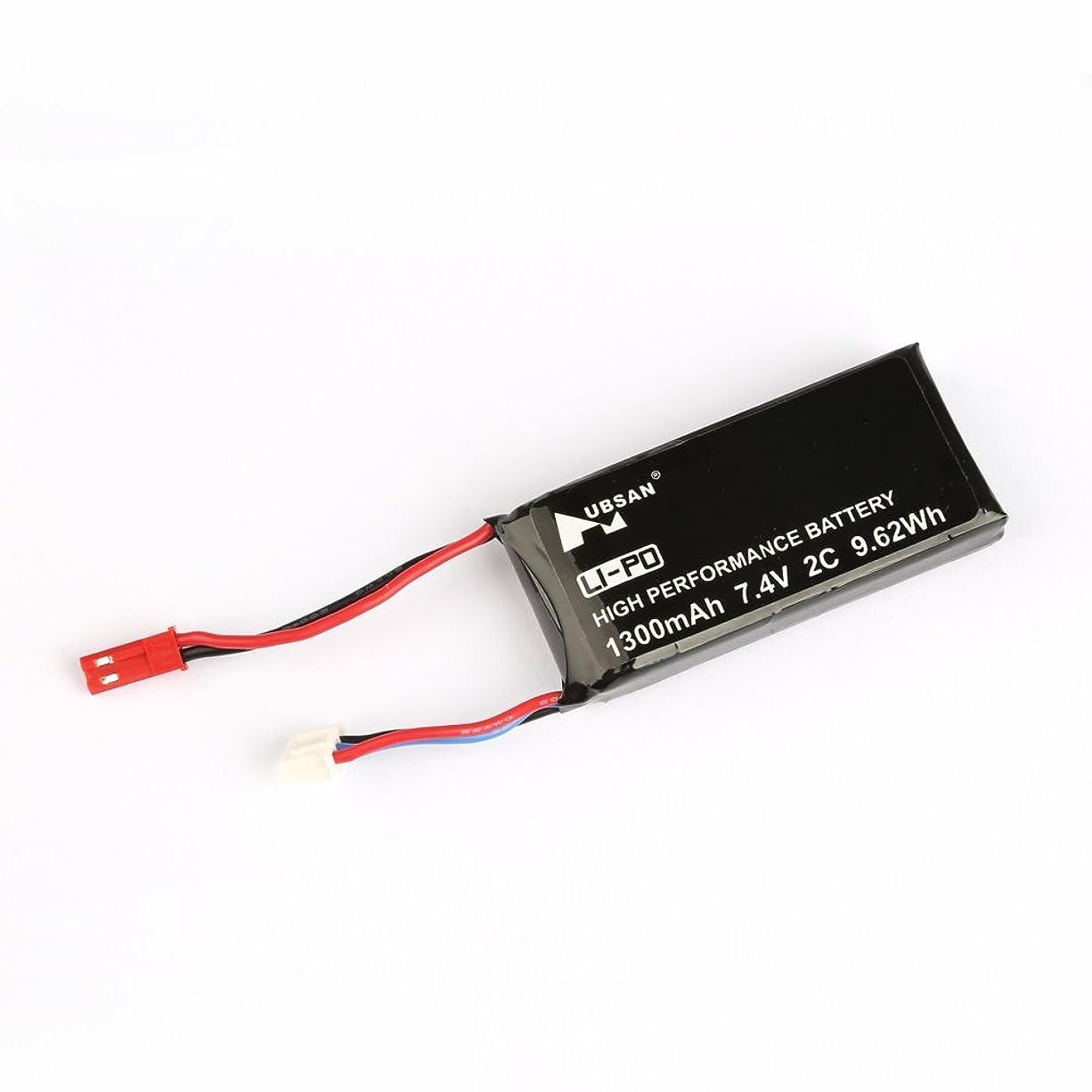 理論休日試用Hubsan H501S H502S H109S H901A 7.4V 1400mAh Lipo充電式バッテリートランスミッター