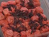 化学調味料不使用自然な味紀州南部産南高梅しそ漬け塩分約10%1kg