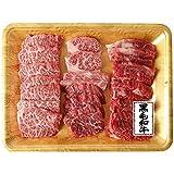 1129LTD.nikulabo 鹿児島県産黒毛和牛特選カルビ焼き肉400g(400g1パック) 程よいサシと旨味のバランスが取れたカルビ 経産牛