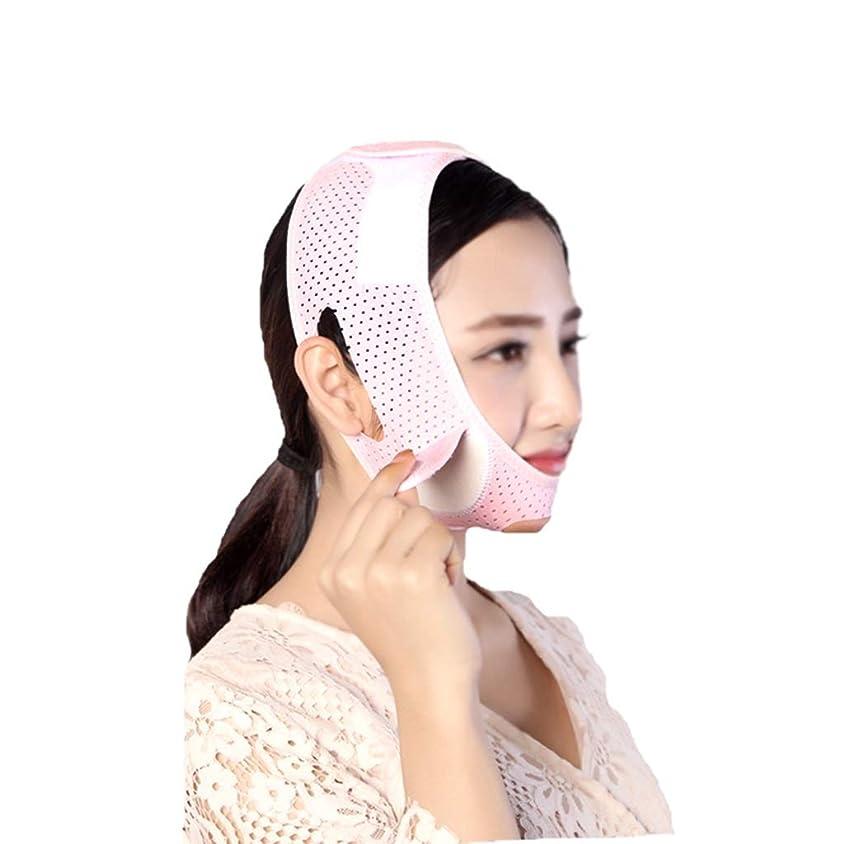 シェフ予想外エッセイフェイスリフティング包帯、フェイス減量包帯、フェイシャルファーミングマスク、ダブルチン減量ベルト (Size : M)