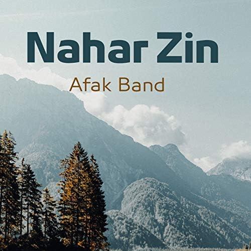 Afaq Band