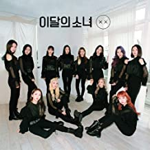 K-POP Monthly Girl LOONA - Mini Repackage Album [XX] (Normal A version) CD + Booklet + PhotoCard + Folded Poster + Tracking Number K-POP Sealed