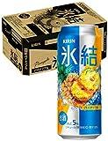 氷結 パイナップル 500ml ×24缶
