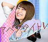 【Amazon.co.jp限定】アバンタイトル(CD+Blu-ray Disc)(初回生産限定盤)(デカジャケット付き)