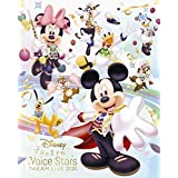 【Amazon.co.jp限定】Disney 声の王子様 Voice Stars Dream Live 2020(初回生産限定)(特典:「ミッキーマウス・マーチ」ソロバージョンCD (4曲収録)AmazonVer.:浅沼晋太郎、 橋本祥平、古川 慎) [Blu-ray]