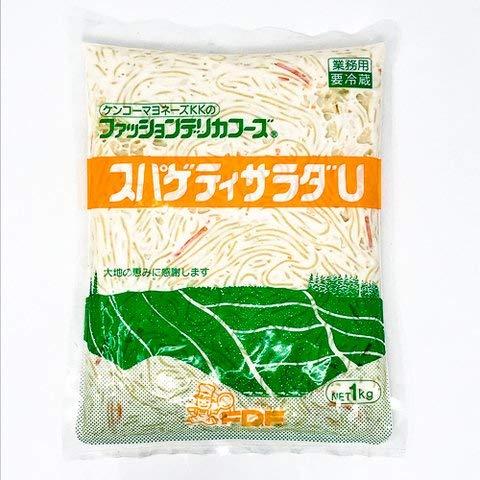 ケンコーマヨネーズ スパゲティサラダU 1kg 4個