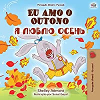 I Love Autumn (Brazilian Portuguese Russian Bilingual Book) (Portuguese Russian Bilingual Collection)
