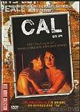 Cal - Helen Mirren, John Lynch, Donal McCann [DVD, All Regions, Import, NTSC] (1984) by Helen Mirren