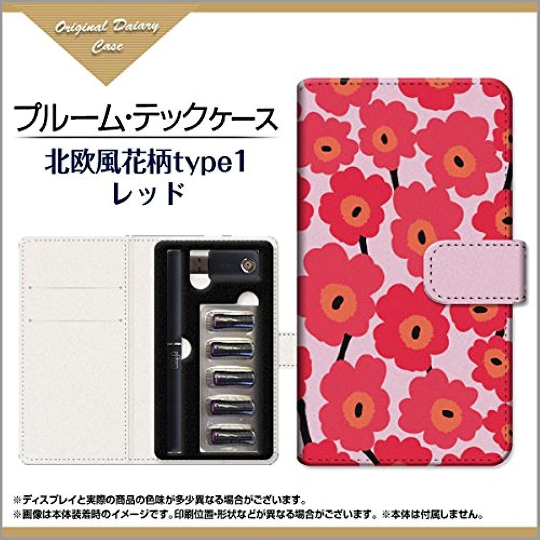 受け入れるインシデントPloom TECH ケース プルームテック収納用 手帳型カバー 手帳型ケース 北欧風花柄type1レッド