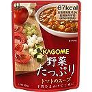 カゴメ 野菜たっぷり トマトのスープ 160g ×6袋