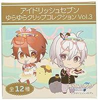 アイドリッシュセブン ゆらゆらクリップコレクション Vol.3 BOX