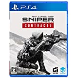 Sniper Ghost Warrior Contracts - PS4 【CEROレーティング「Z」】