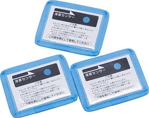 アストロ 除湿グッズ 水色 小物用 強力 吸湿 薬剤不使用 614-51 3個組入