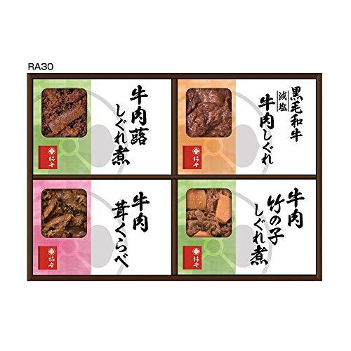 柿安本店 料亭しぐれ煮詰合せ RA30 [牛肉しぐれ煮詰合せ]
